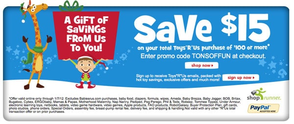 toys-r-us-coupon-code
