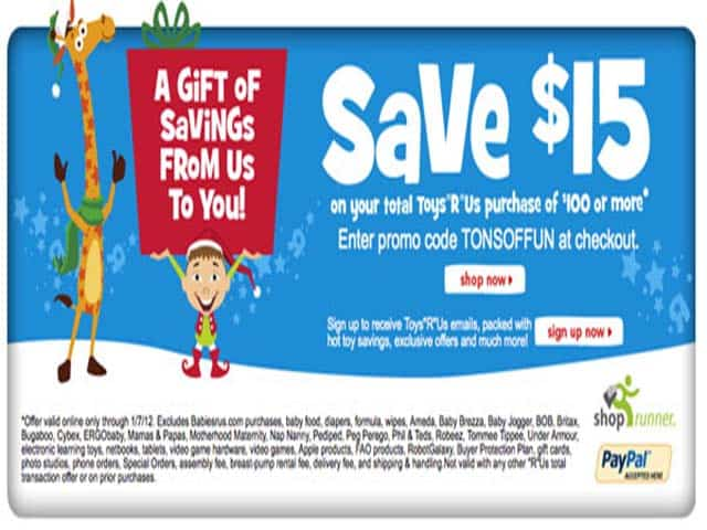 Toys r us online coupon code